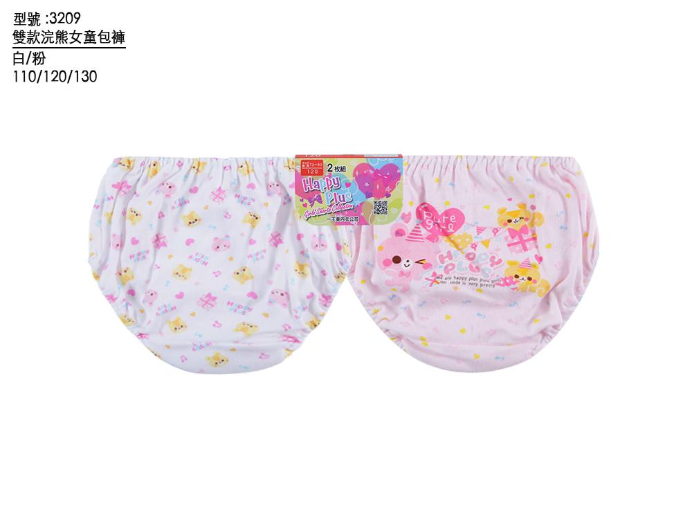 雙款浣熊女童包褲
