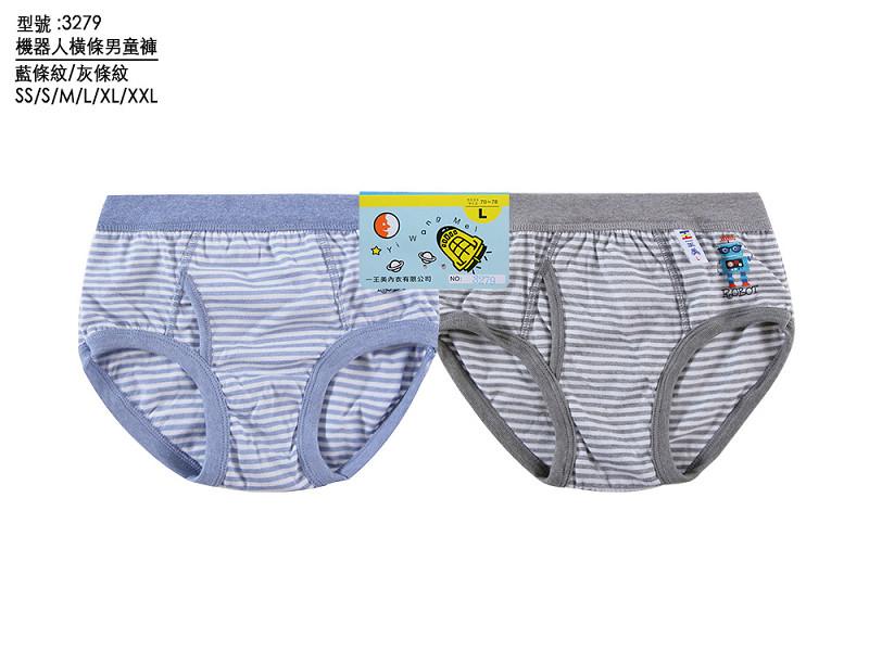 機器人橫條男童褲