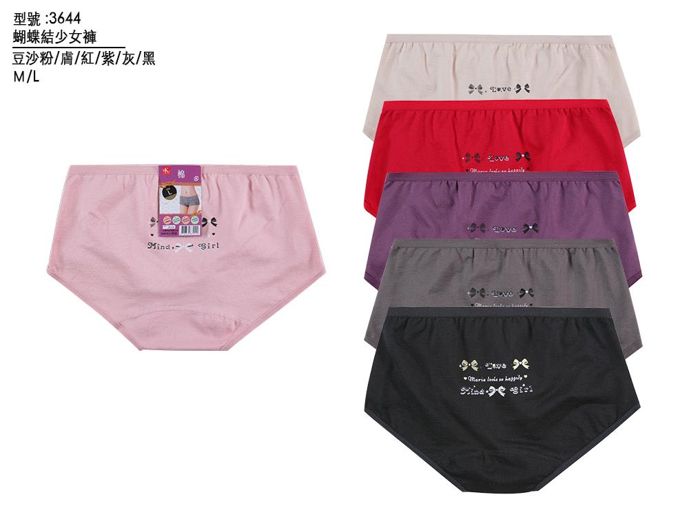蝴蝶結少女褲