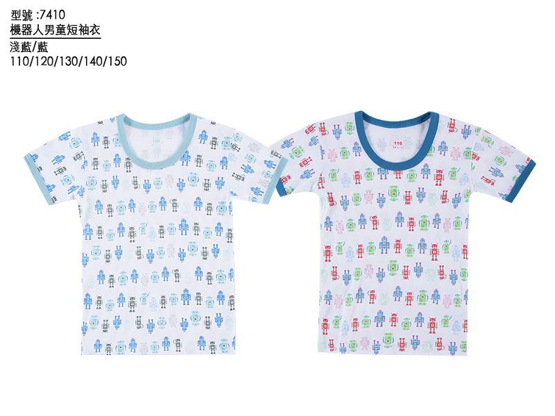 機器人男童短袖衣