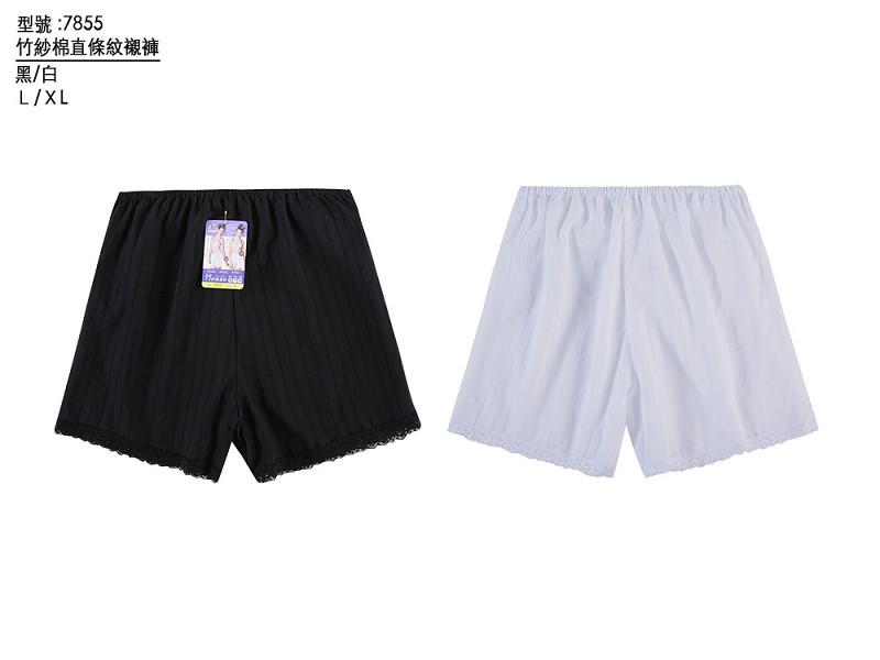 竹紗棉直條紋襯褲