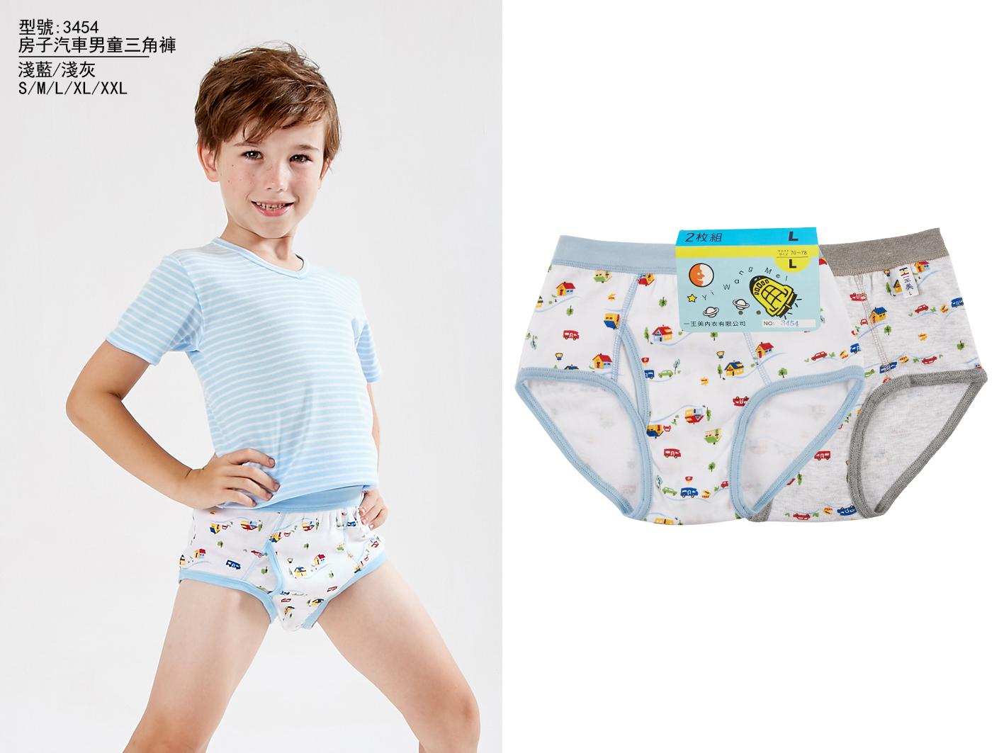 房子汽車男童三角褲