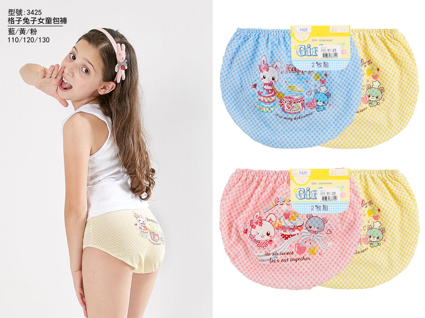 格子兔子女童包褲