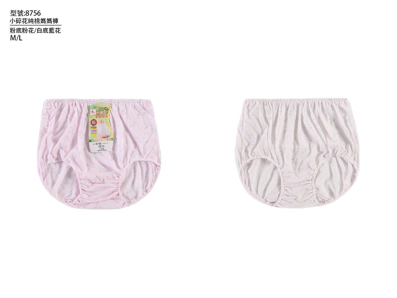 小碎花純棉媽媽褲