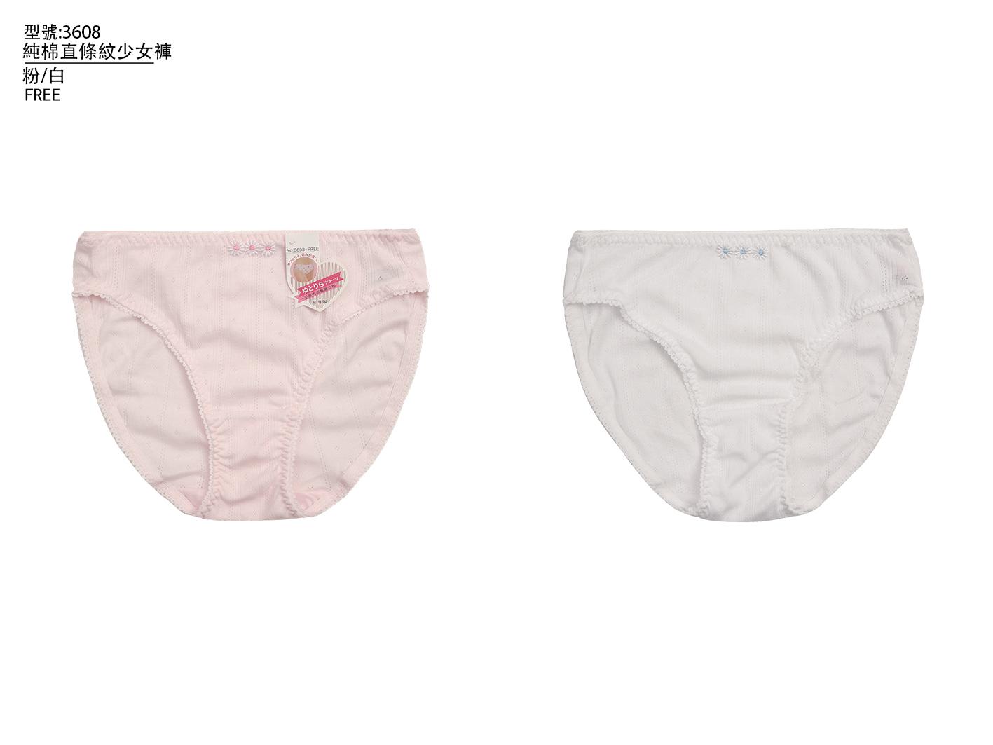 純棉直條紋少女褲